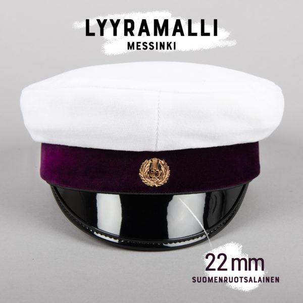 Lyyramalli, fisv